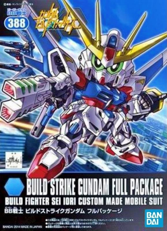 SDBB BD Build Strike Gundam Full Package 1.0.jpg