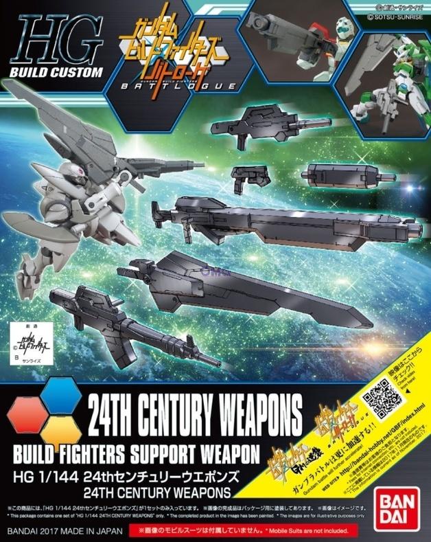 Bandai HGBC 24th Century Weapons 1.0.jpg