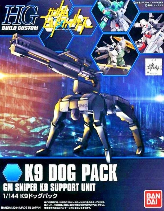 Bandai K9 Dog Pack 1.0.jpg