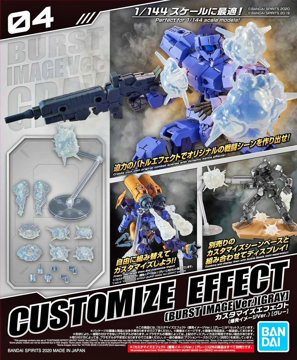 Bandai 30MM Customize effect (explosion image Ver.) [Gray] 1.3.jpg