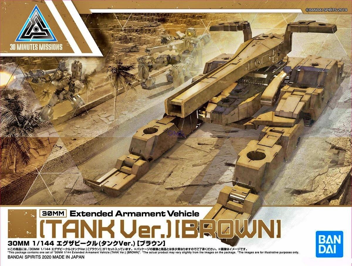 Bandai 30MM 1 144 Extended Armament Vehicle (Tank Ver.)(Brown) 1.2.jpg