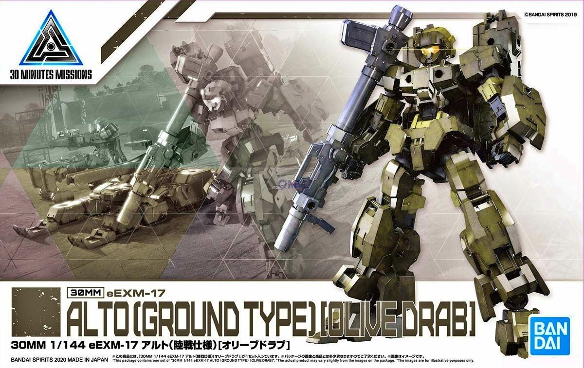 Bandai 30MM 1 144 eEMX-17 Alto (Ground Type)(Olive Drab)1.3.jpg