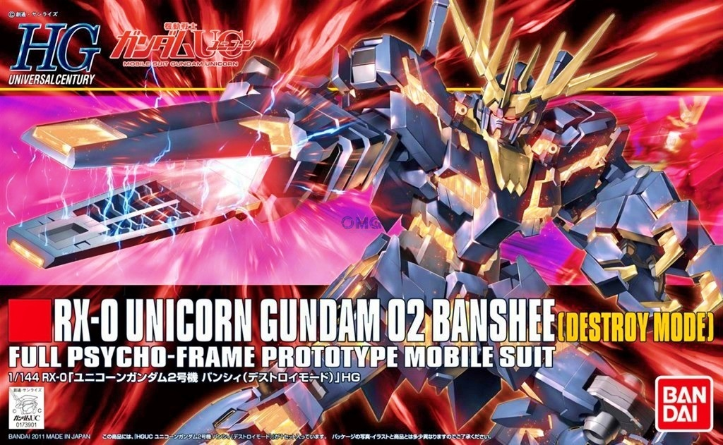 Bandai HGUC Unicorn Gundam 02 Banshee (Destroy Mode) 1.0.jpg