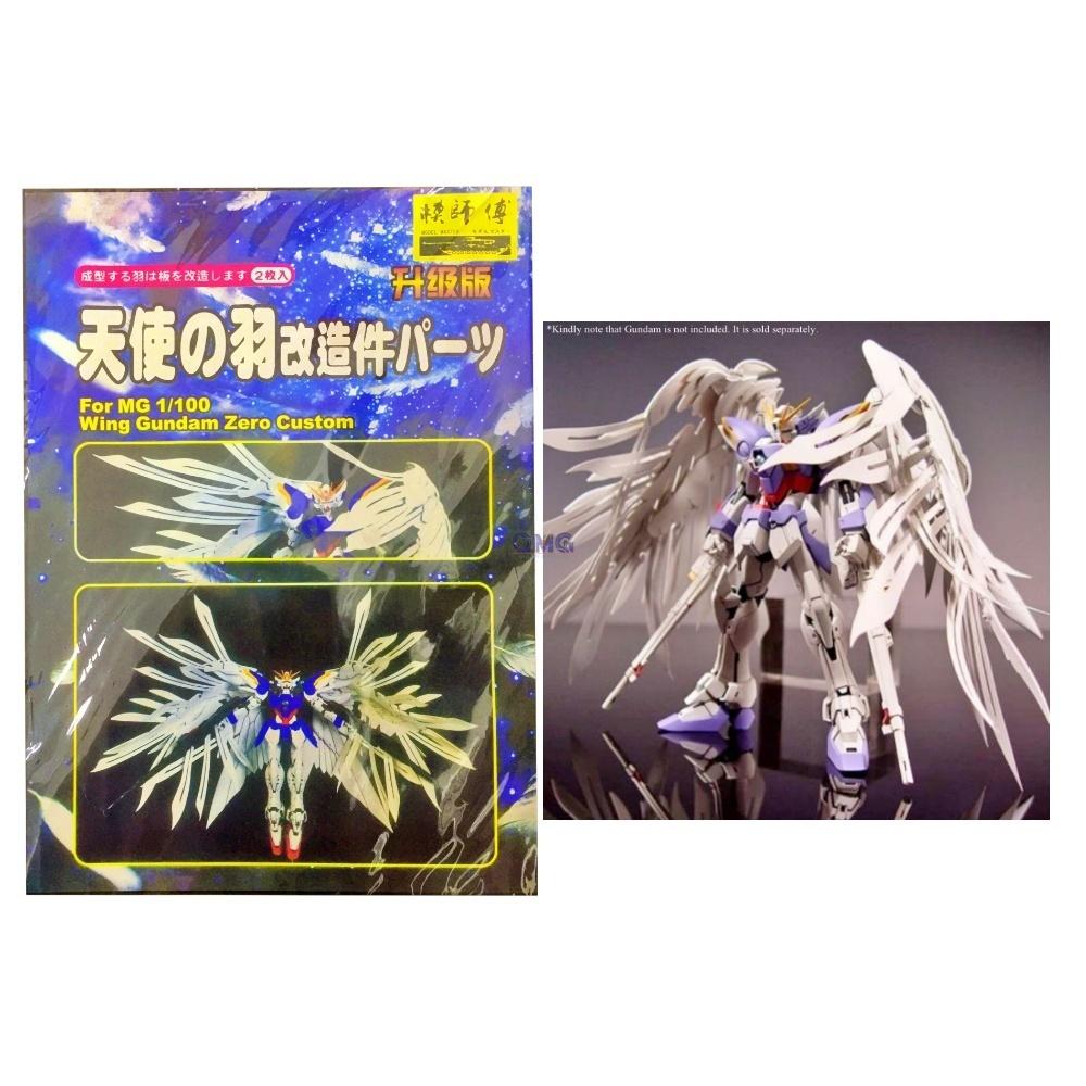 Gundam Part MG Wing Gundam Zero Custom Wing 1.6.jpg