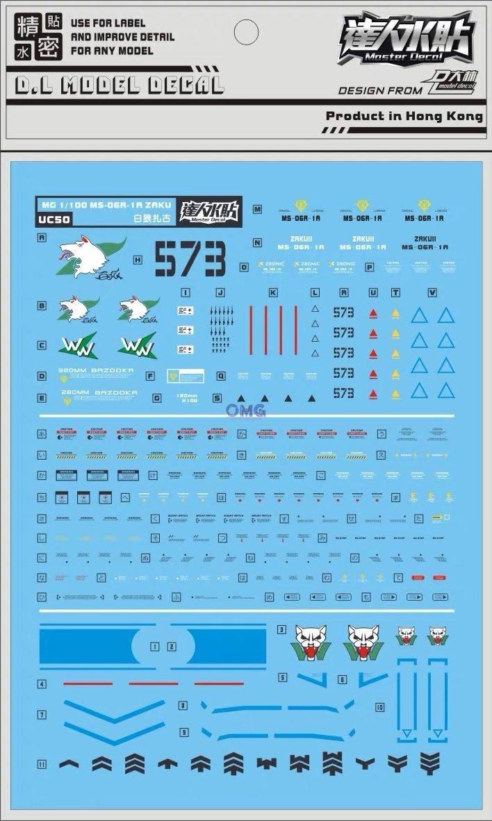 UC50 Dalin Water Decal MG MS-06-R-1A WHITE WOLF ZAKU SHIN MATSUNAGA CUSTOM 1.0.jpg