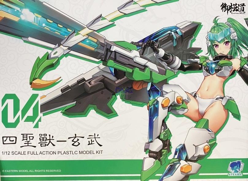 Eastern Model ATK Girl Tortoise 2.6.jpg