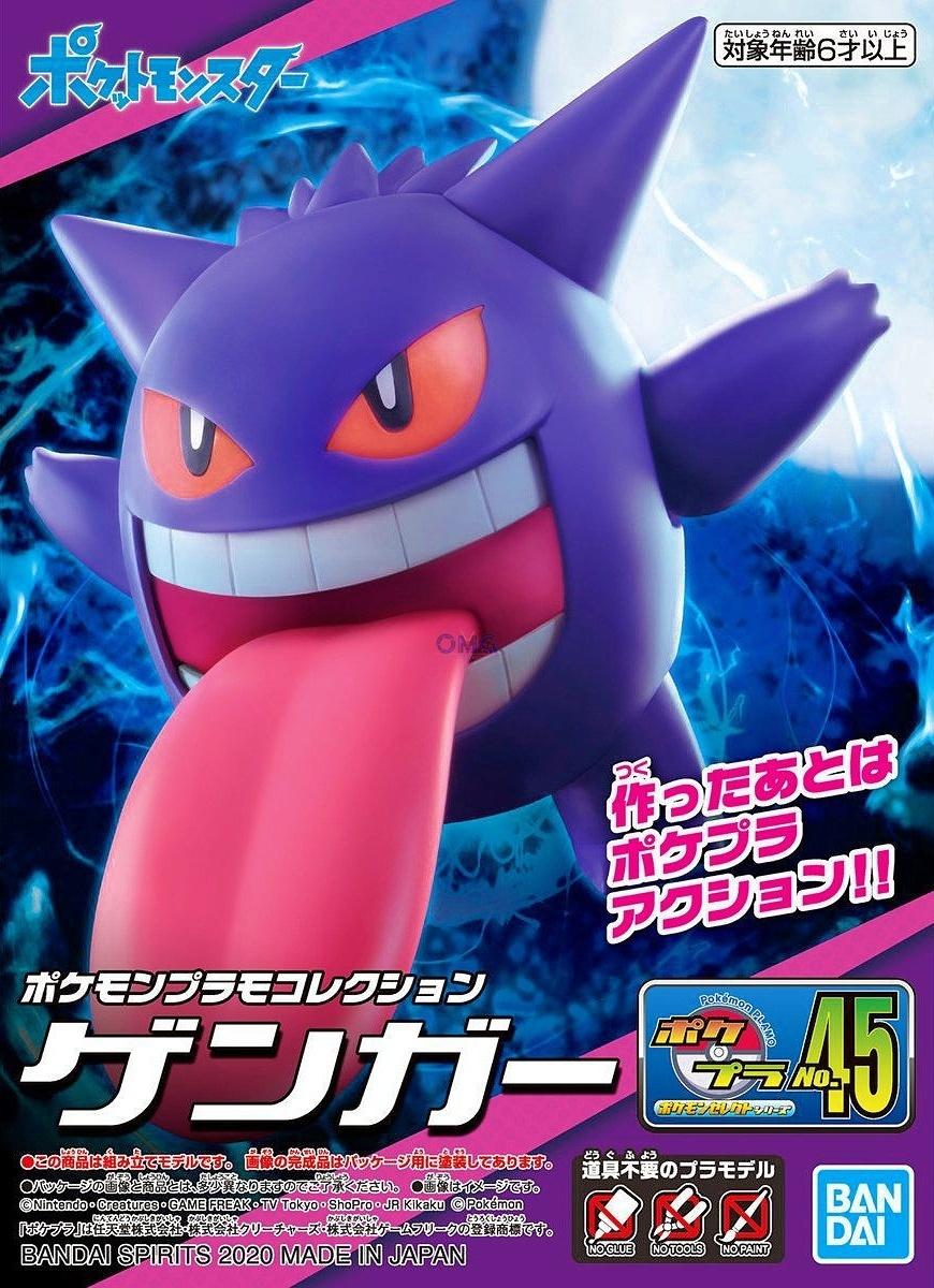 Bandai Pokemon Plastic Model Collection 45 Select Series Gengar 1.5.jpg