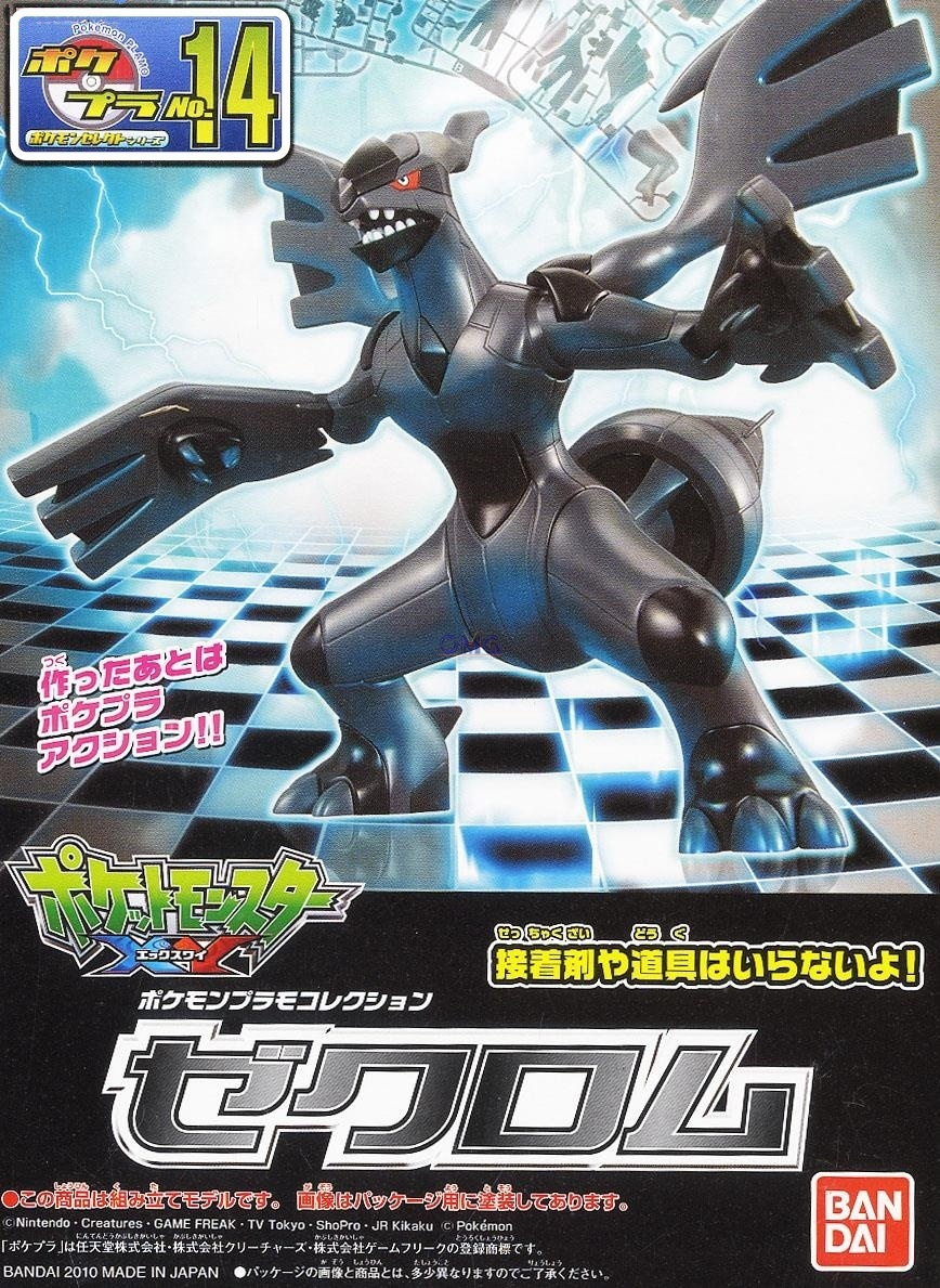 Bandai Pokemon Plastic Model Collection Zekrom 1.0.jpg
