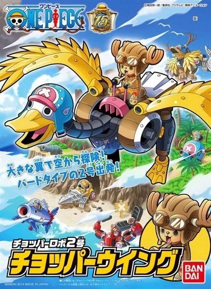 Bandai ONE PIECE CHOPPER ROBO 02 CHOPPER WING 1.0.jpg