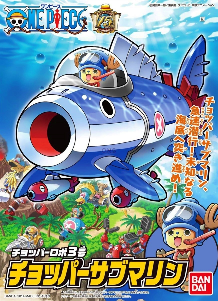 Bandai ONE PIECE CHOPPER ROBO 03 CHOPPER SUBMARINE 1.0.jpg