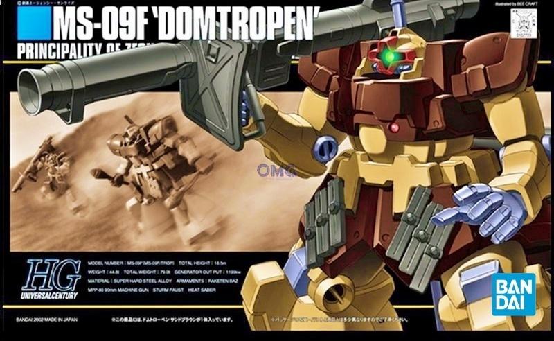 Bandai HGUC MS-09F Dom Tropen (Sand brown) 1.0.jpg