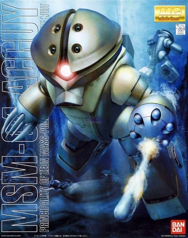 Bandai MG MSM-04 Acguy 1.0.jpg
