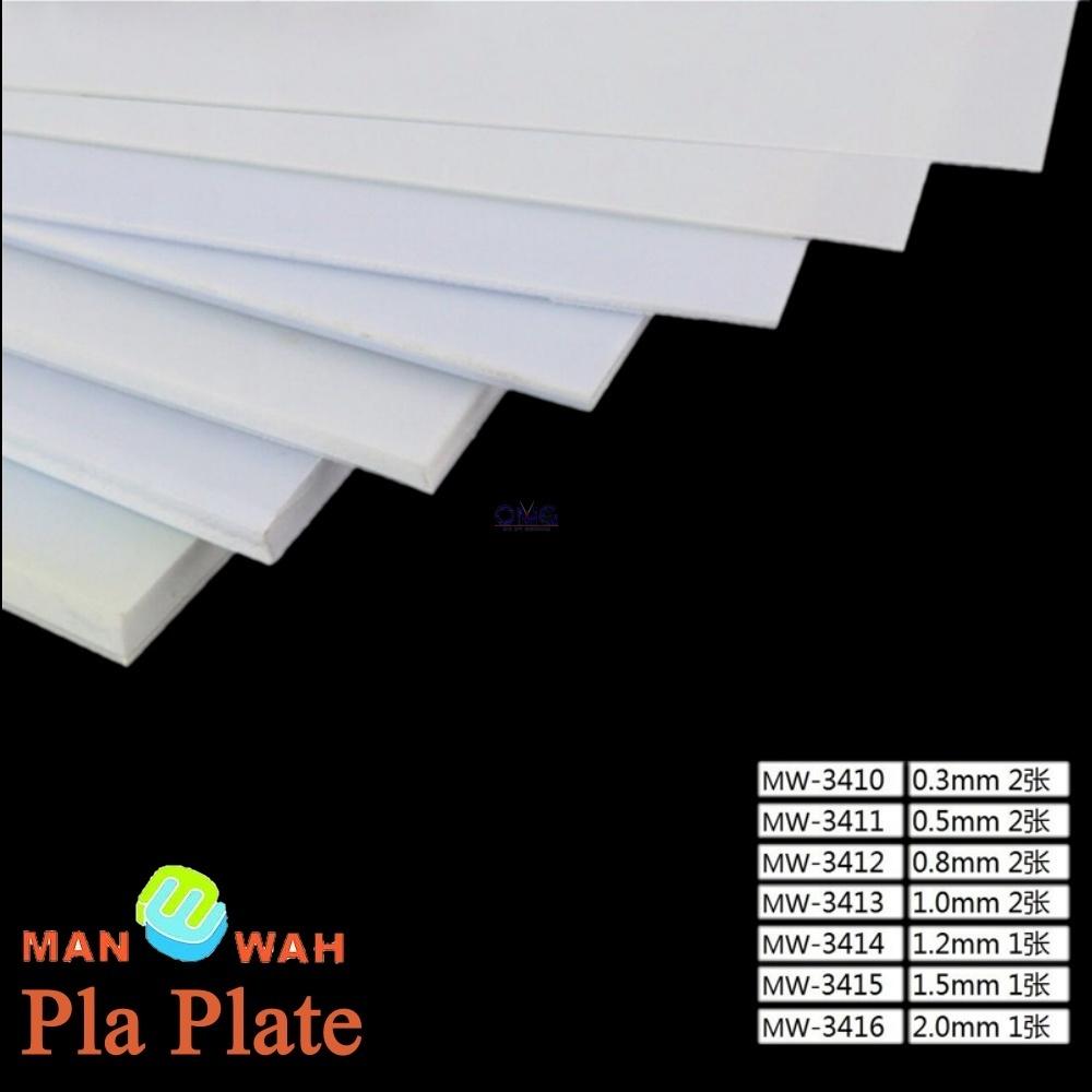 MW-3410 - MW-3416 ABS Pla Plate 1.3.jpg