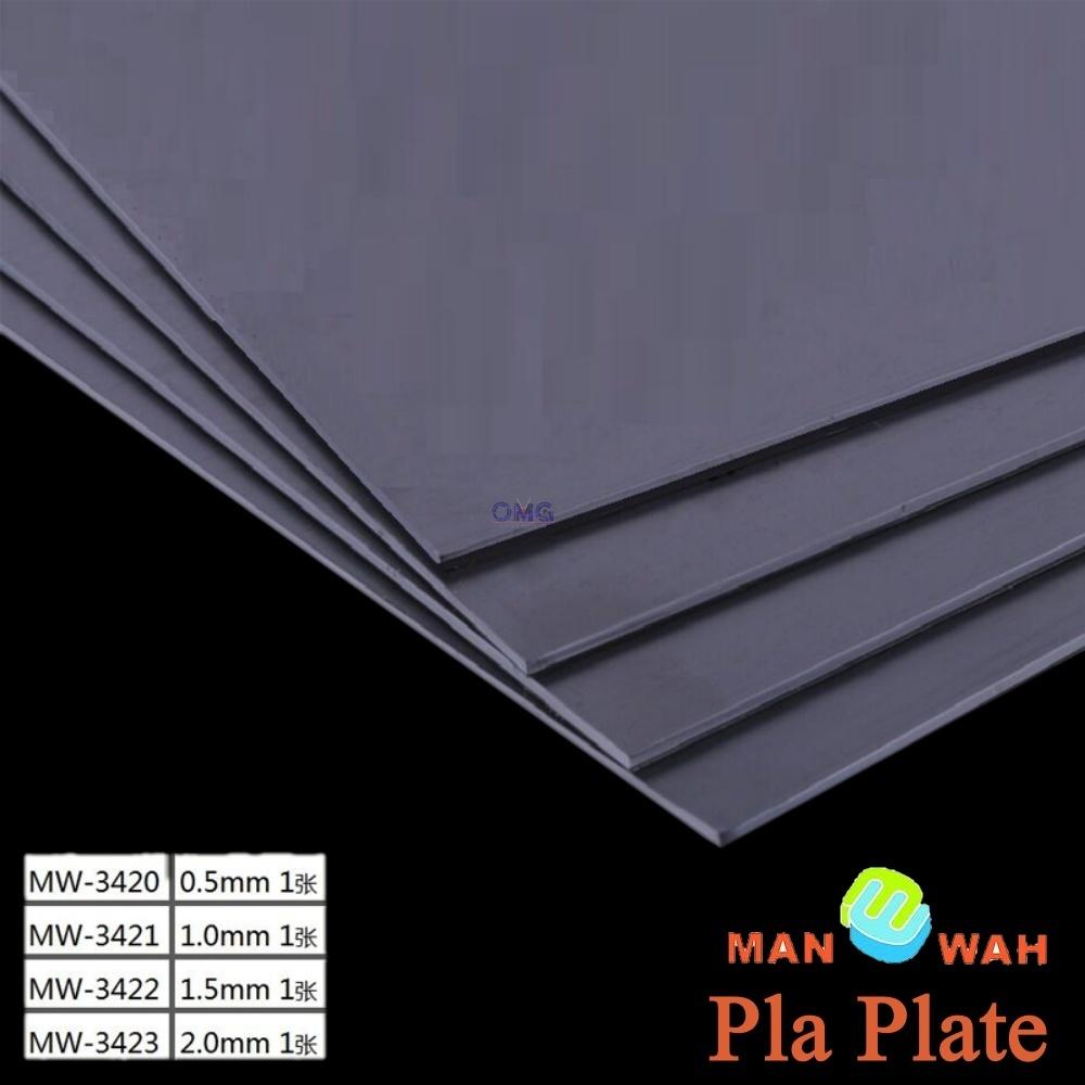 MW-3420 - MW-3423 ABS Pla Plate Black 1.3.jpg