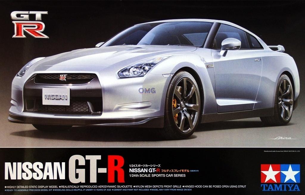 Tamiya Nissan GT-R 1.0.jpg