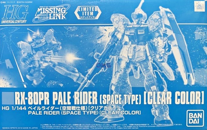 Bandai HG Pale Rider (Space Type)(Clear Color) 1.0.jpg