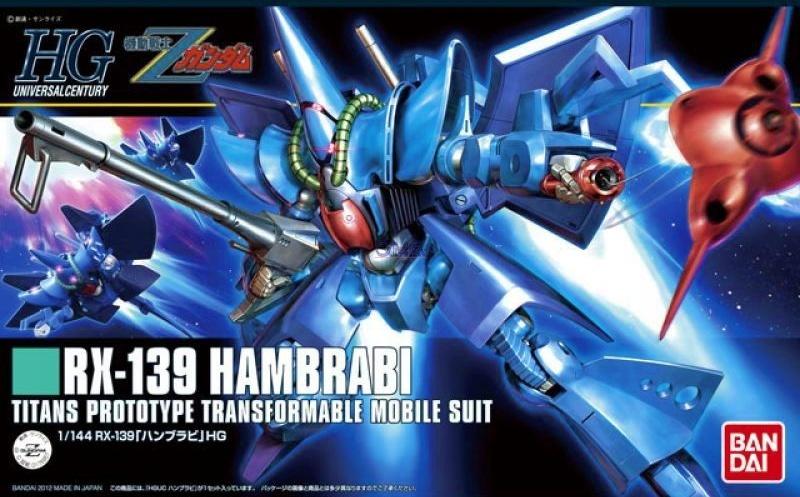 Bandai HGUC RX-139 Hambrabi 1.0.jpg