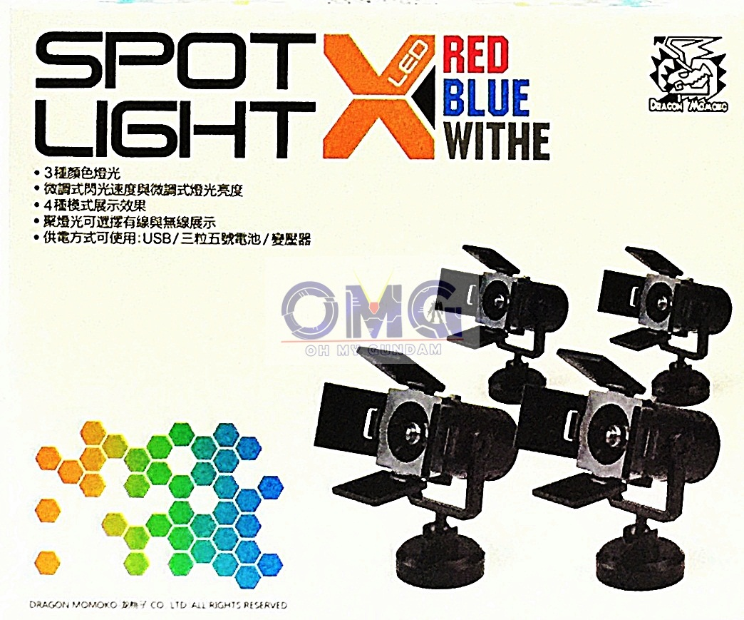 Spot%20Light%201.0