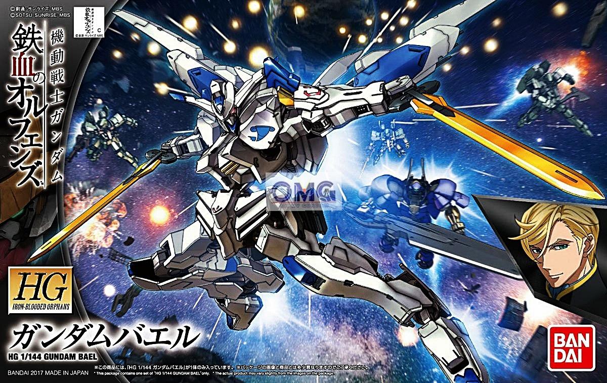 HG Gundam Bael 1.0.jpg