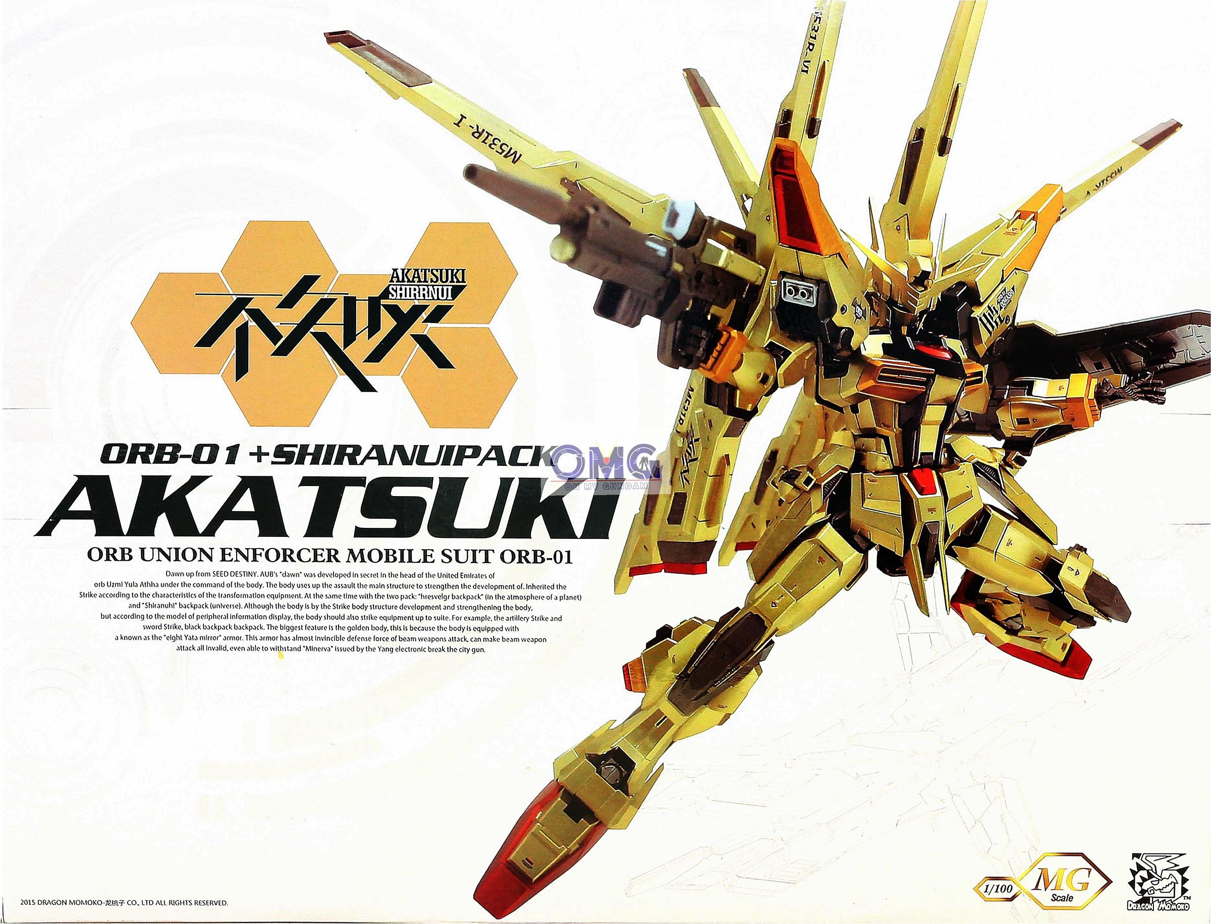 MG Akatsuki (1).jpg