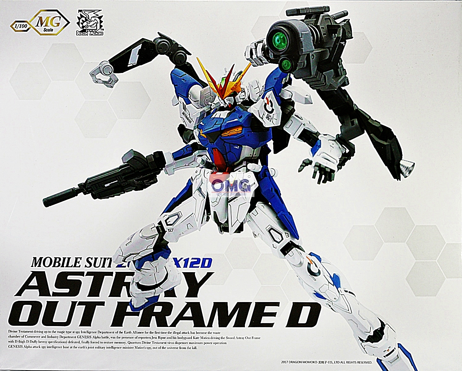 MG Astray Out Frame D 1.0.JPG