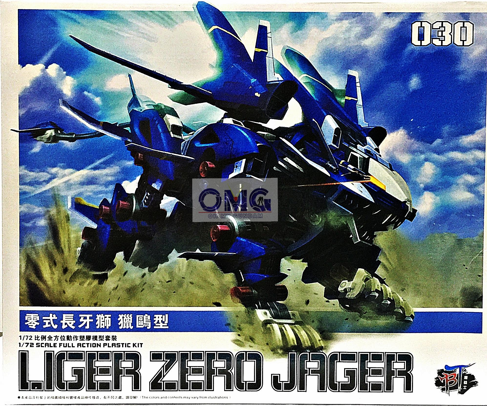 Liger Zero Jager 1,0.jpg