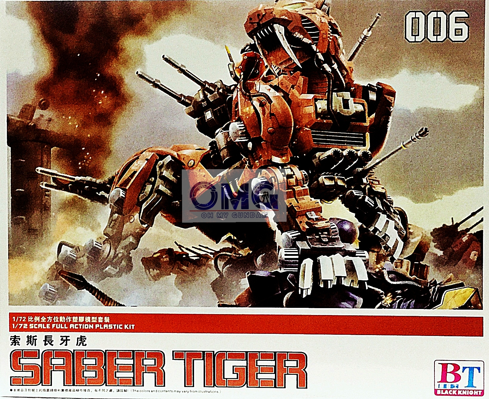 Saber Tiger 1.0.jpg
