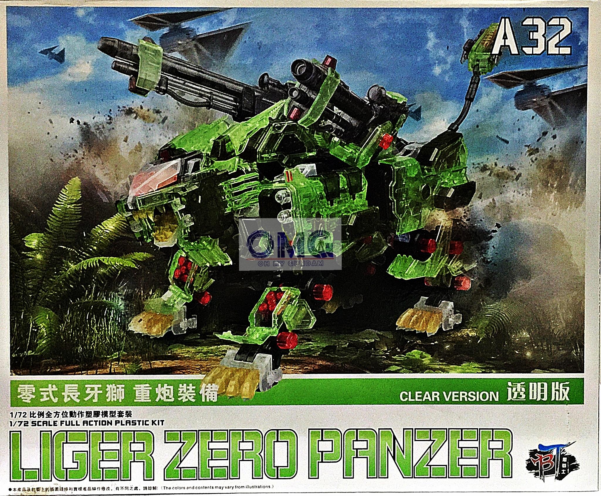 Liger Zero Panzer Clear Ver. 1.0.jpg