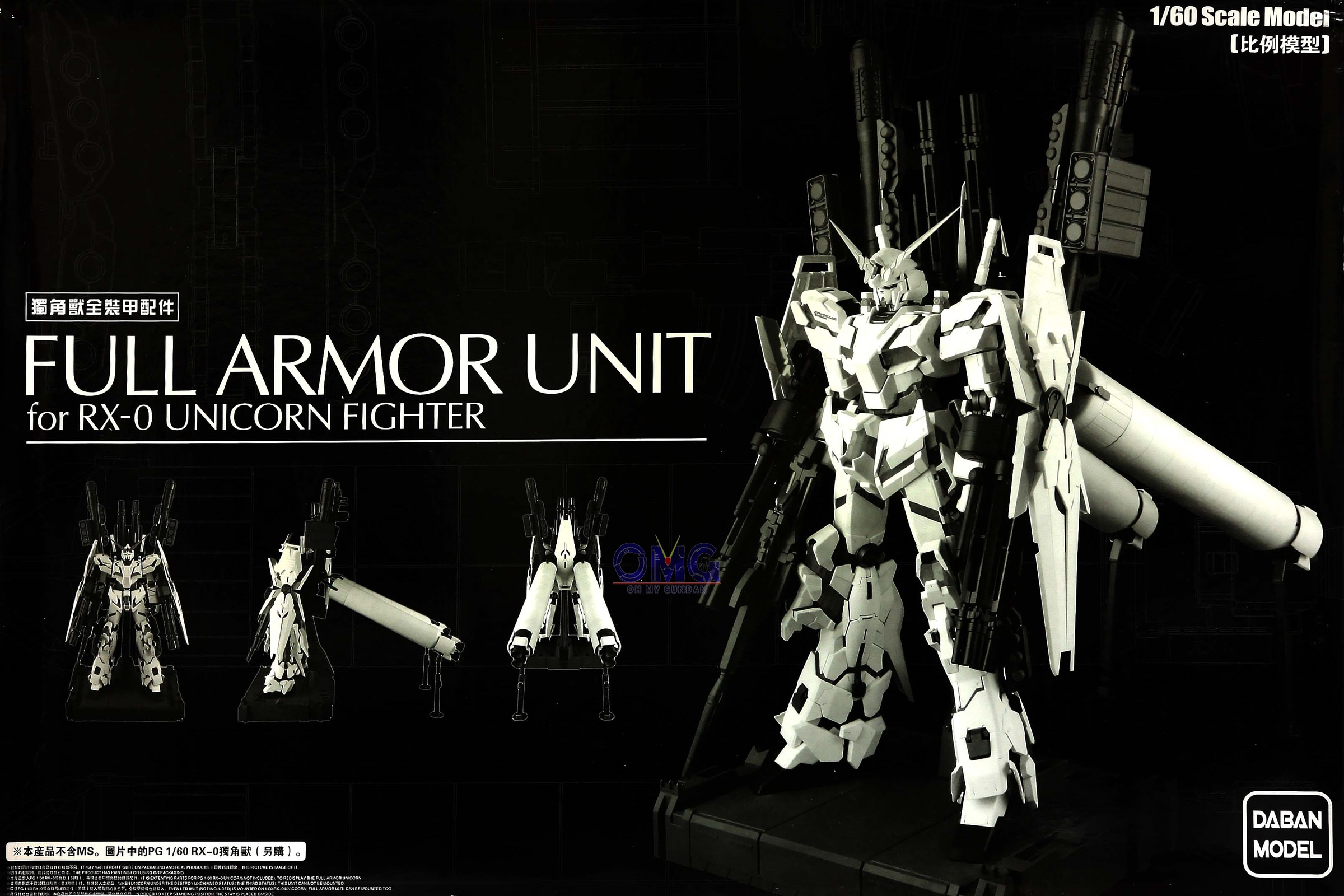 PG RX-0 Unicorn Full Armor Unit Weapon 1.0.jpg