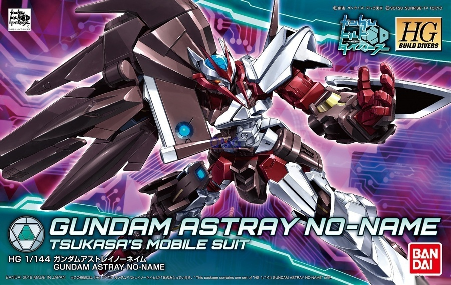 HG Gundam Astray No-Name 1.0.jpg