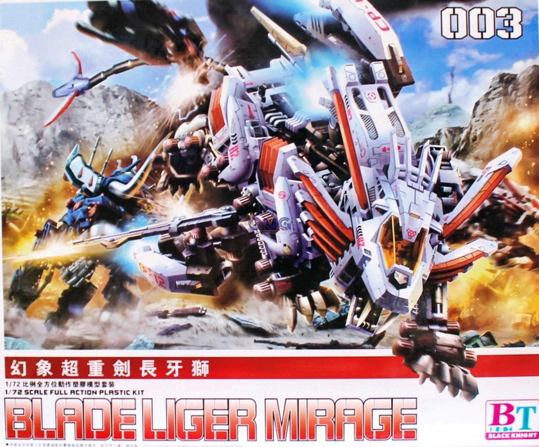 Zoid 003 Blade Liger Mirage 1.0.jpg