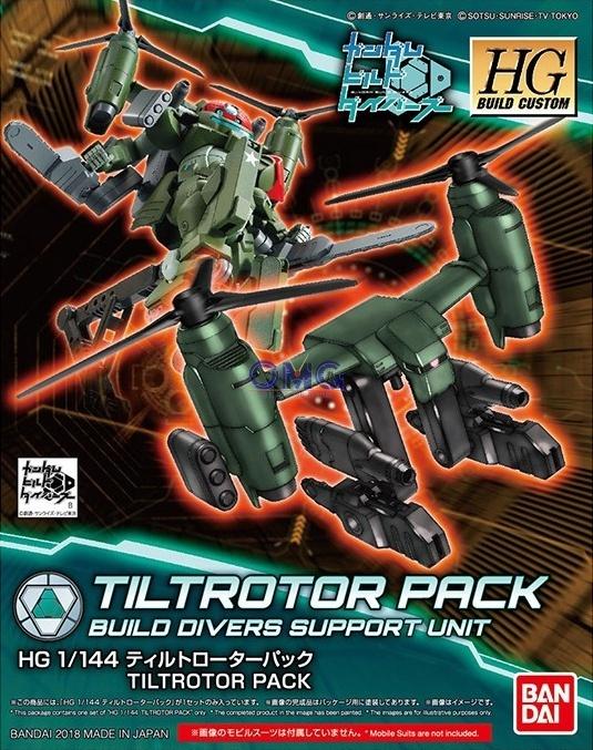 HG Tiltrotor Pack 1.0.jpg