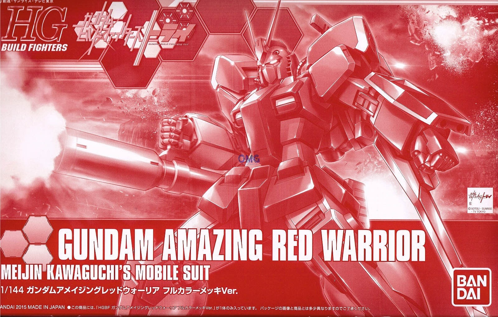 HGBF Gundam Amazing Red Warrior 1.0.jpg