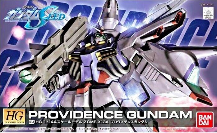 HG  R13 Providence Gundam 1.0.jpg