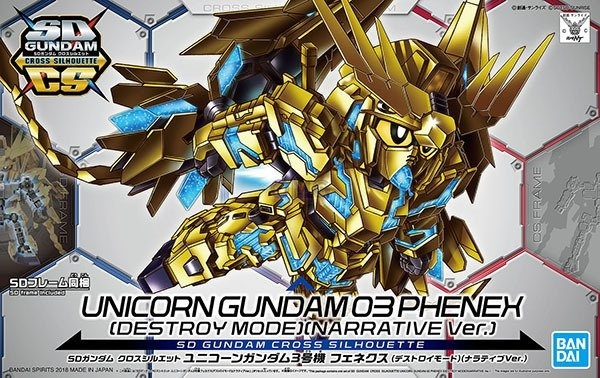 SDCS UNICORN GUNDAM 03 PHENEX (DESTROY MODE) (NARRATIVE Ver.) 1.5.jpg