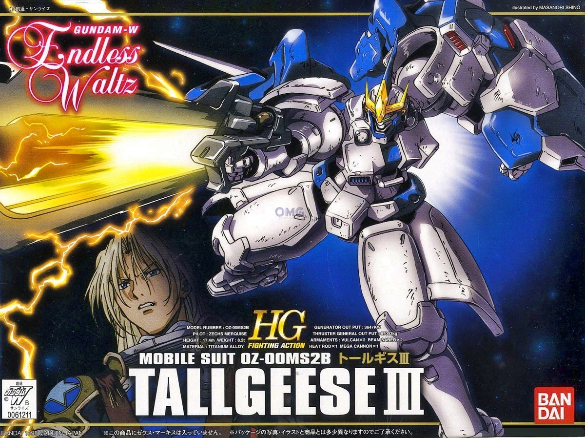 HG OZ-00MS2B Tallgeese III 1.0.jpg