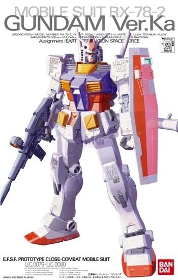 Bandai MG RX-78-2 Gundam Ver Ka 1.0.jpg