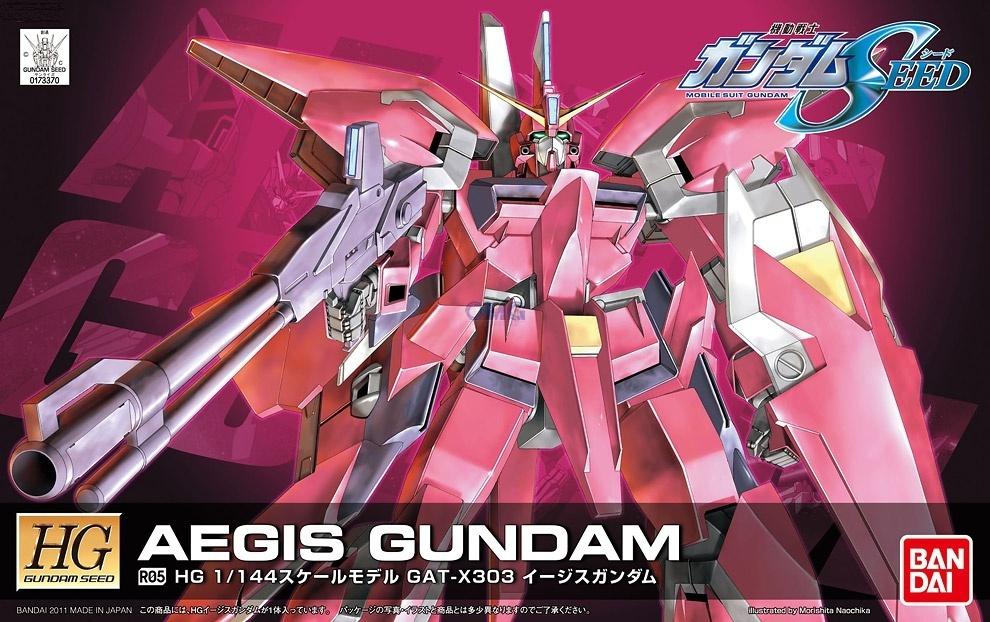 Bandai HG Aegis Gundam 1.4.jpg