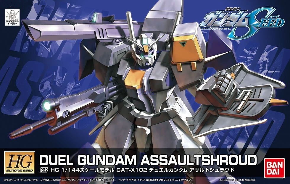 Bandai HG Duel Gundam 1.3.jpg