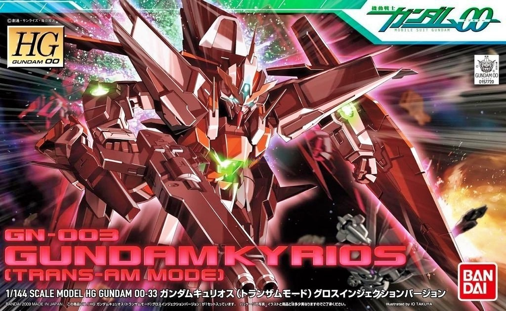 HG GN-003 Gundam Kyrios Trans-AM Mode 1.0.jpg