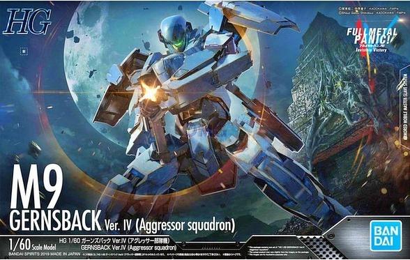 HG Gernsback Ver. IV (Agressor Squardon) 1.0.jpg
