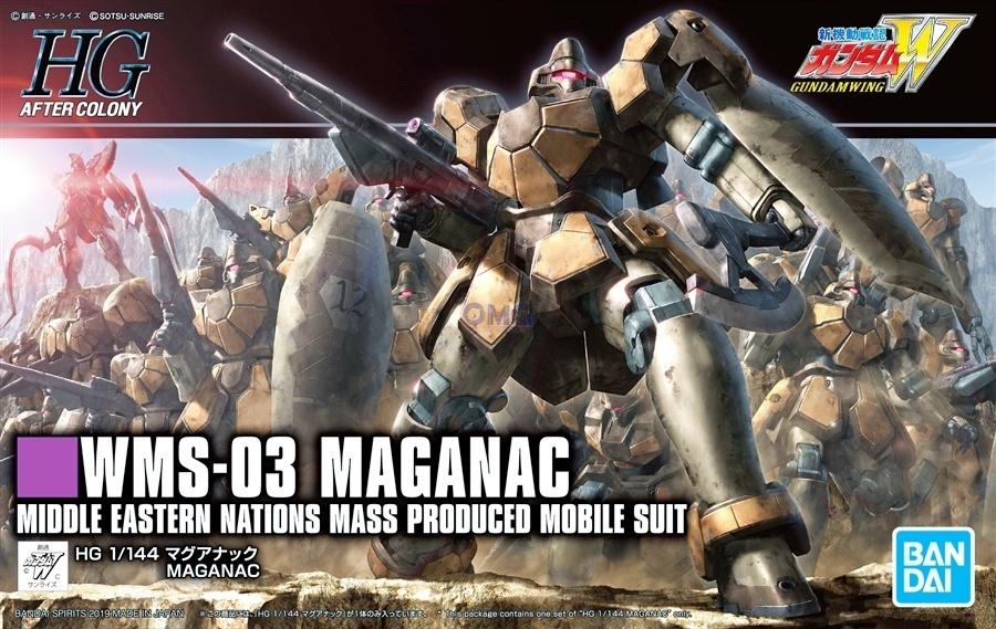 Bandai HGAC Maganac 1.6.jpg