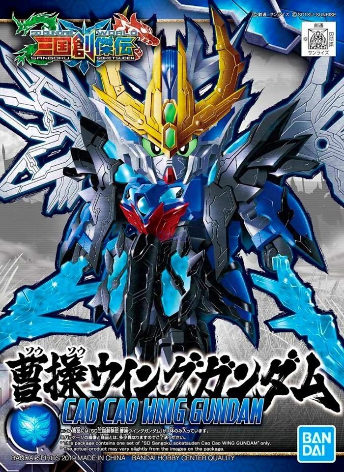SD SANGOKU SOKETSUDEN Cao Cao Wing Gundam 1.3.jpg