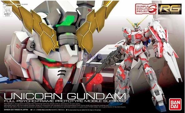 Bandai RG Unicorn Gundam 1.0.jpg