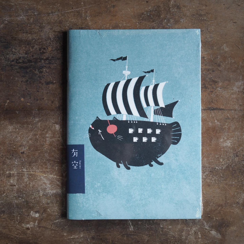 魚喵海盜船2.JPG