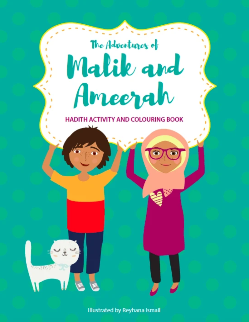 The Adventures of Malik and Ameerah_Cover.png