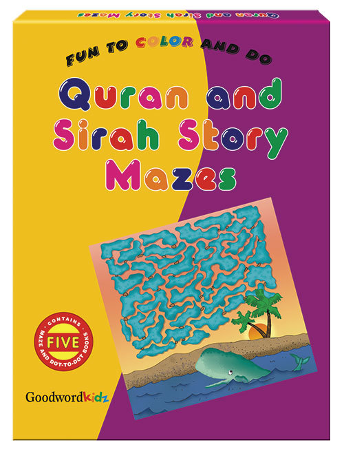 my-quran-story-mazes-four-maze-books-pack-2-10.jpg
