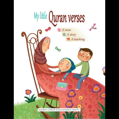 quran-verses.png