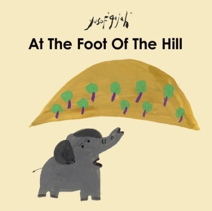 At the Foot of the Hill.jpg