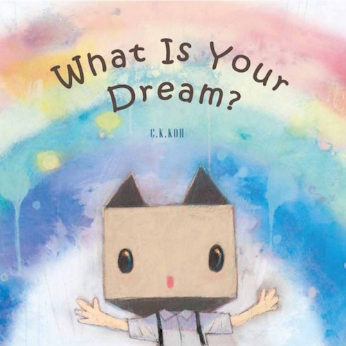 what is your dream.jpg
